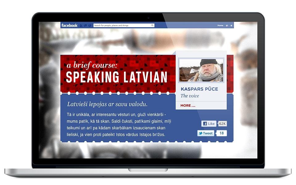 Facebook latviešu valodas aplikācija