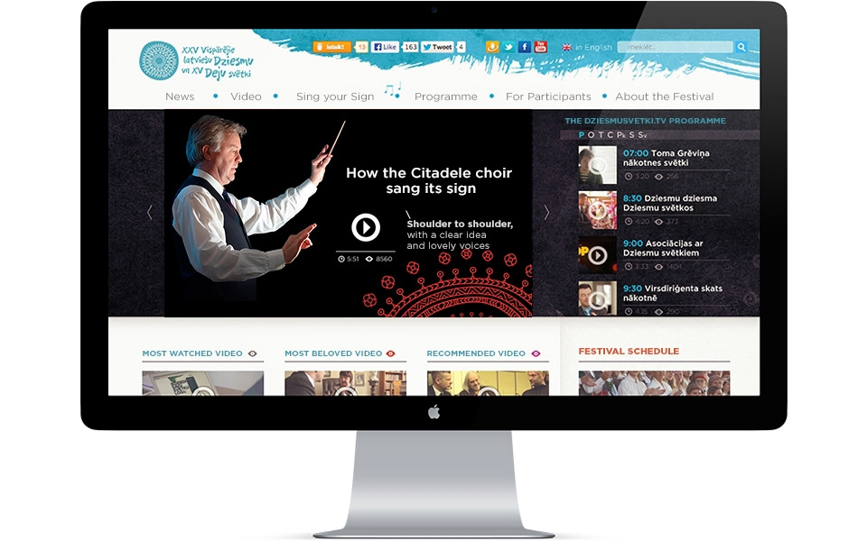 The Song and Dance Festival homepage
