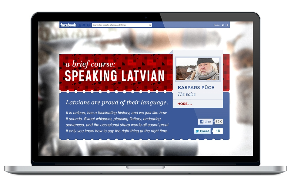 The Facebook Latvian language application